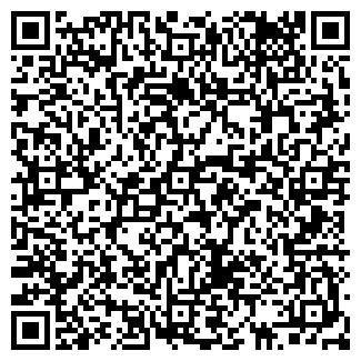 QR-код с контактной информацией организации ЦЕМСТРОЙ, ТОО