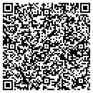 QR-код с контактной информацией организации ММКЦ