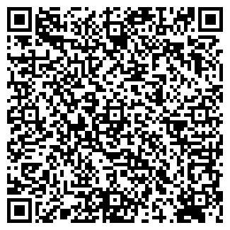 QR-код с контактной информацией организации СМУ № 75