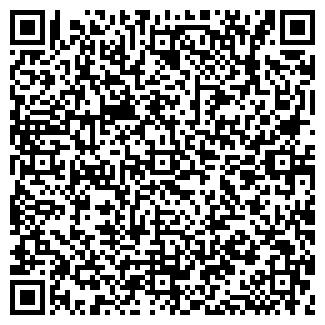 QR-код с контактной информацией организации КОНДОР, ТОО