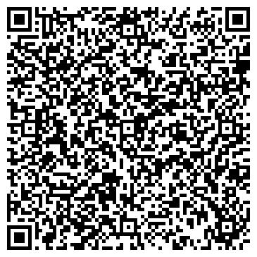 QR-код с контактной информацией организации ЗИМА СТАНЦИЯ ВОСТОЧНО-СИБИРСКОЙ Ж Д