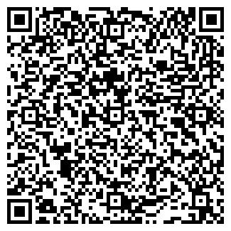 QR-код с контактной информацией организации ВЕЛВАТ