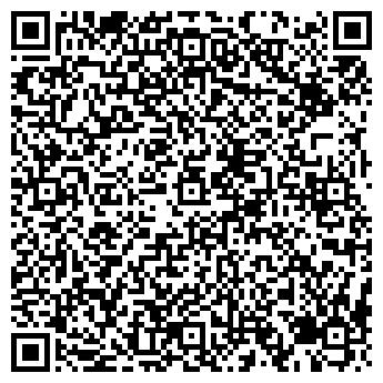 QR-код с контактной информацией организации ВЕЛВАТ ООО ОПТИКА