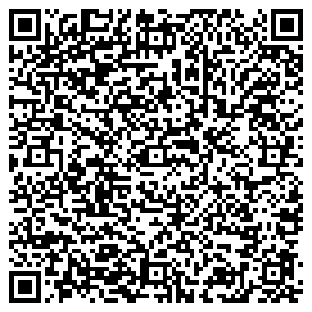 QR-код с контактной информацией организации НА ЦИМЛЯНСКОЙ ОПТИКА