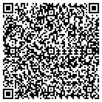 QR-код с контактной информацией организации ОПТИКА № 8, МУП