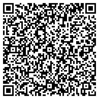 QR-код с контактной информацией организации ОПТИКА № 15