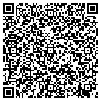 QR-код с контактной информацией организации № 1 МУФП