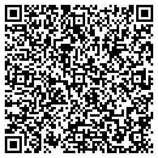 QR-код с контактной информацией организации № 2, МУП