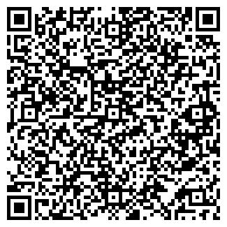 QR-код с контактной информацией организации № 7 ФИЛИАЛ МУФП