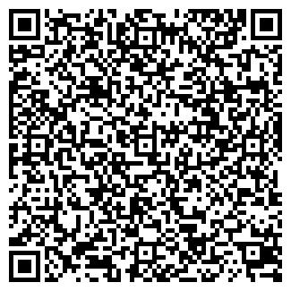 QR-код с контактной информацией организации № 55 МУФП