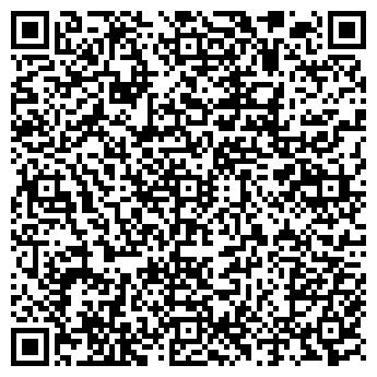 QR-код с контактной информацией организации № 89 ФАРМАЦИЯ-126 МУФП