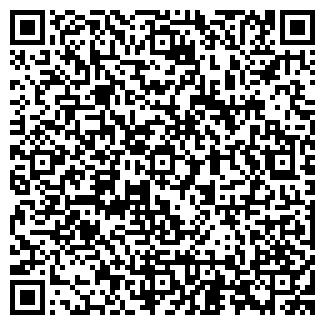 QR-код с контактной информацией организации № 96 ФП, ООО