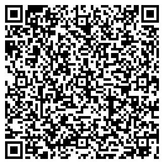 QR-код с контактной информацией организации № 103 МУФП