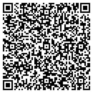 QR-код с контактной информацией организации № 103 ФИЛИАЛ № 4