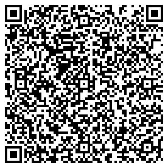 QR-код с контактной информацией организации № 172 ФАРМАЦИЯ-126 МУФП