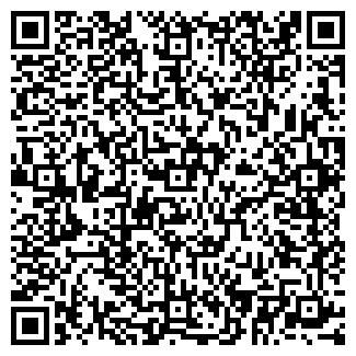 QR-код с контактной информацией организации № 174 МУФП