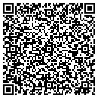 QR-код с контактной информацией организации № 186 МУФП