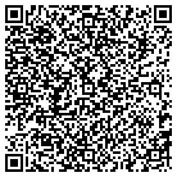 QR-код с контактной информацией организации № 225 ФИЛИАЛ МУФП