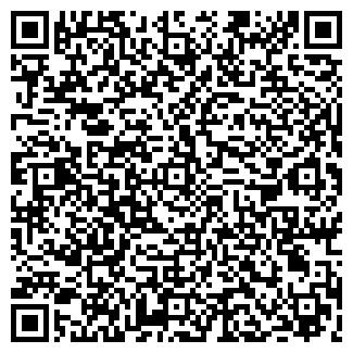 QR-код с контактной информацией организации № 235 МУФП