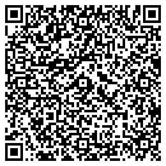 QR-код с контактной информацией организации РЕМСПЕЦСТРОЙ