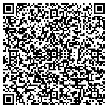 QR-код с контактной информацией организации АВИЦЕННА ФИЛИАЛ № 3