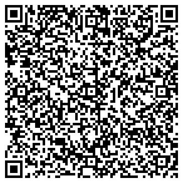 QR-код с контактной информацией организации АВИЦЕННА ФИЛИАЛ № 6