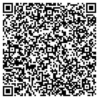 QR-код с контактной информацией организации Авиценна на ул. Лермонтова