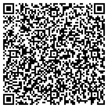 QR-код с контактной информацией организации РЕСТОРАН ПАПАРАЦЬ КВЕТКА