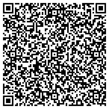 QR-код с контактной информацией организации АВИЦЕННА ФИЛИАЛ № 11