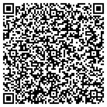 QR-код с контактной информацией организации АЙБОЛИТ АПТЕЧНЫЙ ПУНКТ