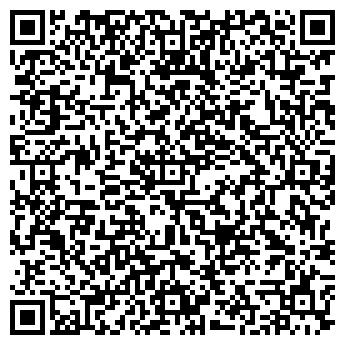 QR-код с контактной информацией организации АНГАРА АПТЕЧНЫЙ ПУНКТ, ЧП