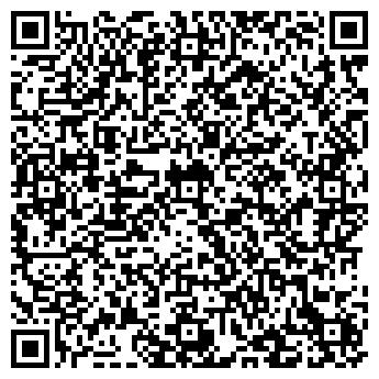 QR-код с контактной информацией организации АНГАРА-ФАРМ, ООО