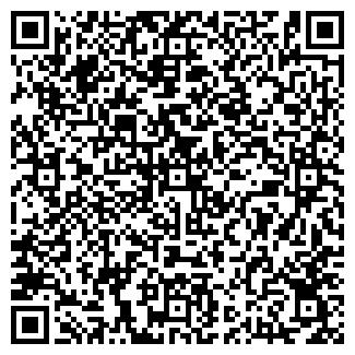 QR-код с контактной информацией организации АПТЕКА № 3