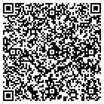 QR-код с контактной информацией организации РЕСТОРАН ПРИПЯТЬ