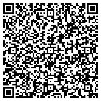 QR-код с контактной информацией организации АПТЕКА № 10