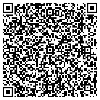 QR-код с контактной информацией организации АПТЕКА БАСНИНСКАЯ