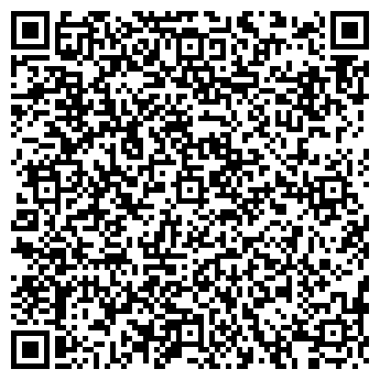 QR-код с контактной информацией организации БУЛАНАЯ В. С., ИП