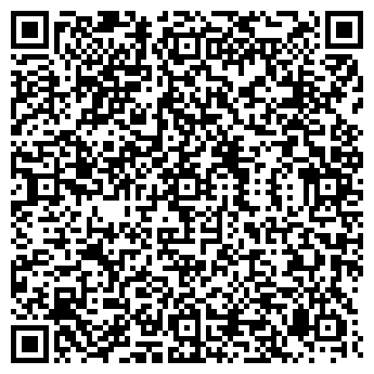 QR-код с контактной информацией организации ВЕРА ФИЛИАЛ МУФП