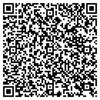 QR-код с контактной информацией организации ВИНКАВИТ, ООО