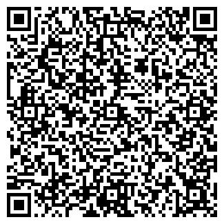 QR-код с контактной информацией организации ВИТА-ЛЮКС, ООО