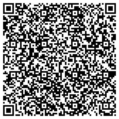 QR-код с контактной информацией организации ВОСТОЧНО-СИБИРСКАЯ ФАРМАЦЕВТИЧЕСКАЯ КОМПАНИЯ ФИЛИАЛ № 2