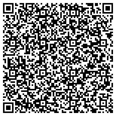 QR-код с контактной информацией организации ВОСТОЧНО-СИБИРСКАЯ ФАРМАЦЕВТИЧЕСКАЯ КОМПАНИЯ ФИЛИАЛ № 4