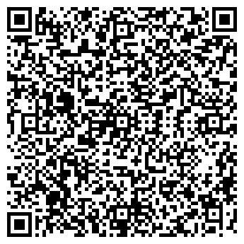 QR-код с контактной информацией организации ГОМЕОПАТИКА