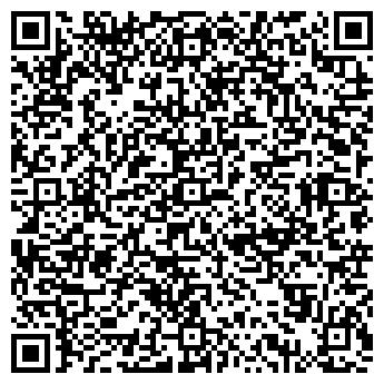 QR-код с контактной информацией организации СЕРВИС ПК ООО