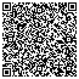 QR-код с контактной информацией организации КИРУМ