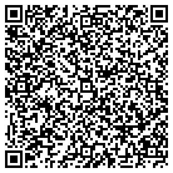 QR-код с контактной информацией организации КОМПАНЬОН 2000, ООО