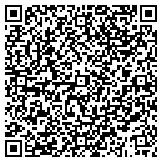 QR-код с контактной информацией организации МЕГАФАРМ, ООО