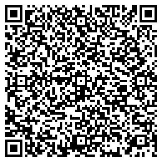 QR-код с контактной информацией организации МЕДЕК