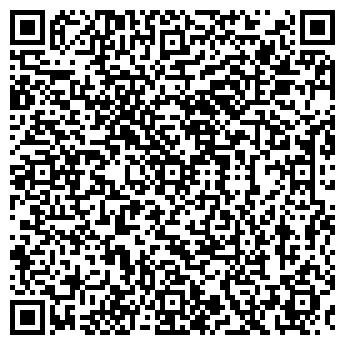 QR-код с контактной информацией организации МЕДИТЕК-ТРЕЙД, ООО