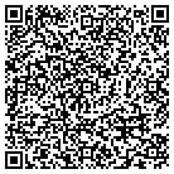 QR-код с контактной информацией организации МОБИ АПТЕЧНЫЙ ПУНКТ